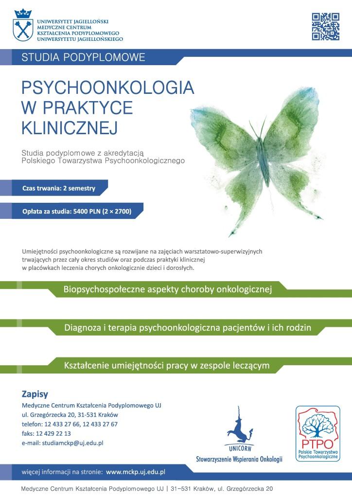 plakat_psychoonko_08032015-page-001